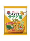 まぜドレサラダ麺うましおチキン味 88円(税抜)