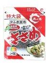 ささめ 特大袋 188円(税抜)