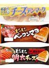 焼き込みパンシリーズ 96円