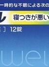 ドリエル 12錠 1,790円(税抜)