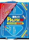 ドライ&ドライUPコンパクト 128円(税抜)