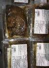 有明海産 赤貝炊き込みごはんの素 298円(税抜)