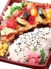 ダブルソースの彩りチキン南蛮弁当 380円(税抜)