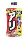 アリアトール粉剤 1.1kg 598円(税抜)