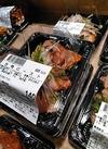 合鴨ロースト 140円(税抜)