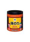 味のり卓上 198円(税抜)