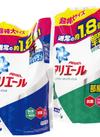 アリエール イオンパワージェル 詰替 超特大サイズ 278円(税抜)