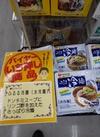 ふるる冷麺(水冷麺) 158円(税抜)