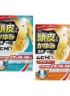 ムヒHD 各種 980円(税抜)