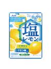 塩レモンキャンディ 148円(税抜)