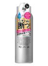 エージーデオ24 パウダースプレー(無香性)LL 798円(税抜)