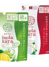 hadakara ボディソープ 替各種 298円(税抜)