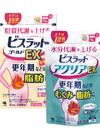 ビスラットゴールドEX/アクリアEX 1,380円(税抜)