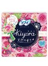 ソフィKiyora 各種 248円(税抜)