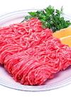 豚ミンチ(解凍肉を含む) 105円(税込)