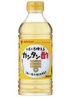 カンタン酢(500ml) 217円(税抜)