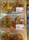 野菜のかき揚げ 200円(税抜)