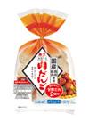 肉団子巾着(タレ付) 197円(税抜)