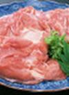 モモ肉 すき焼き・炒め用 138円(税抜)