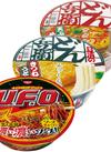 焼そばU.F.O. /どん兵衛 108円(税抜)