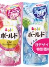 ボールド 液体 詰替(旧デザイン) 148円(税抜)