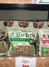 大豆のお肉 398円(税抜)