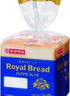 ロイヤルブレッド 118円(税抜)