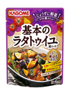 基本のラタトゥイユ用ソース 1円(税抜)