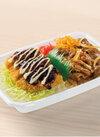 ソースマヨかつ&カルビ焼肉弁当 480円