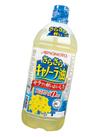 キャノーラ油エコボトル 187円(税抜)