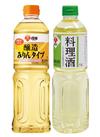 醸造みりんタイプ、料理酒 138円(税抜)