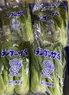 青梗菜 68円(税抜)