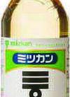 ミツカン酢 100円(税抜)