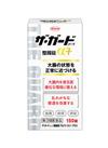 ザ・ガード整腸錠α3+ 1,498円(税抜)