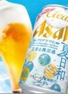 クリアアサヒ 夏日和 588円(税抜)