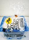 阿蘇名水とうふ 木綿 138円(税抜)