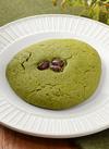宇治抹茶のソフトクッキー 1枚 150円
