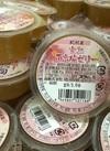 完熟南高梅ゼリー 88円(税抜)