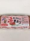 かごたに赤たまご・もっとうれしいたまご 50円引
