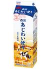 牛乳 148円(税抜)