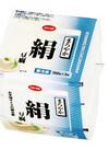 まろやか絹豆腐 88円(税抜)