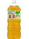 グリーンダカラやさしい麦茶 98円(税抜)
