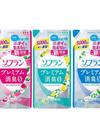 ソフランプレミアム消臭詰替 各種 167円(税抜)