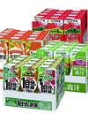 野菜ジュース 各種 697円(税抜)