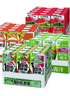 野菜ジュース 各種 597円(税抜)