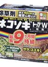 ネコソギトップW粒剤 3kg 4,580円(税抜)