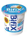 BifiXプレーン各種 118円(税抜)
