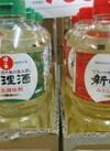 料理酒(醇良)・新味料(醇良) 各種 188円(税抜)