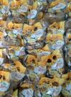 サンゴールドキウイフルーツ大袋 500円(税抜)