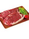 牛サーロイン肉 322円(税込)